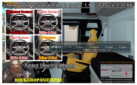 Interior package Scania R and S 2016