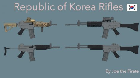 Republic of Korea Rifles