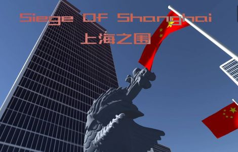 Siege Of Shanghai Remastered