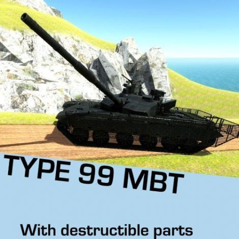 Type 99 MBT (With destructible parts)