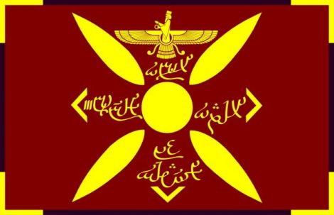 Zoroastrianism Returns (Stronger Persia)