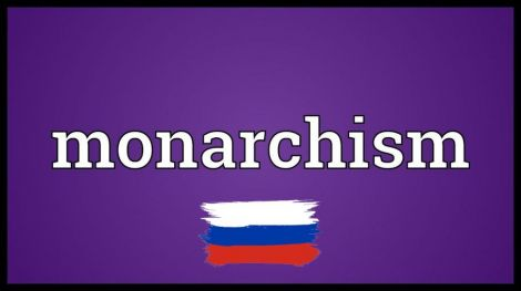 Monarchism on the Rise: Русская локализация