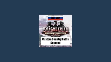Custom Country Paths for Kaiserreich: Русская локализация