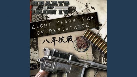 Eight Years' War of Resistance