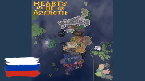 Hearts of Azeroth: Русская локализация